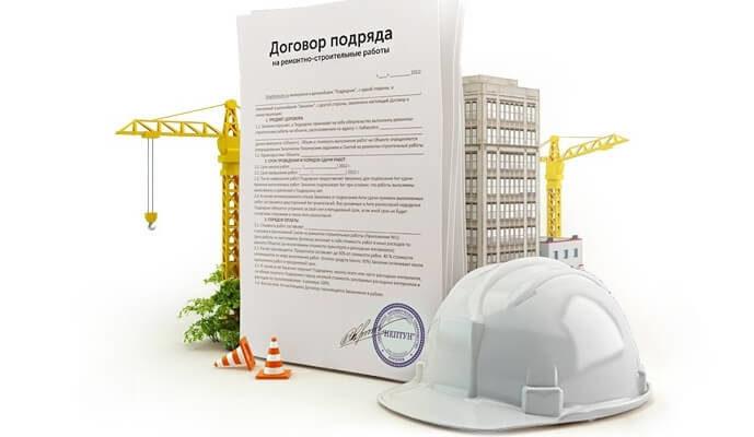 Для чего нужен адвокат в подрядных отношениях?