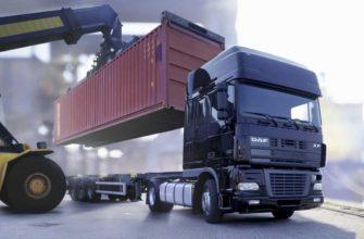 Предъявление груза к перевозке и что подтверждает заключение договора перевозки?
