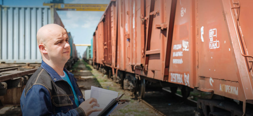 Основания для перевозки грузов и порожних вагонов