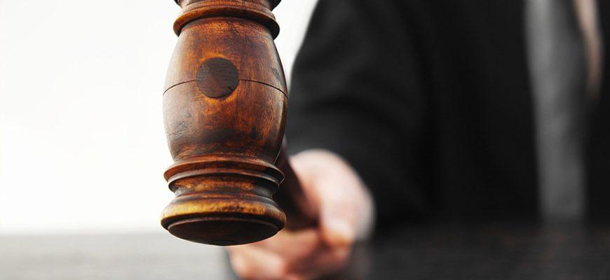 Что такое в гражданском процессе новые и вновь открывшиеся обстоятельства